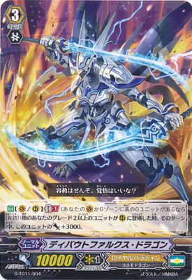 G-TD11-004