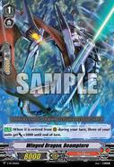 V-PR-0014EN (Sample)
