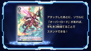 CV-V-EpisodeEndcard-Dragonic Overlord the End-2