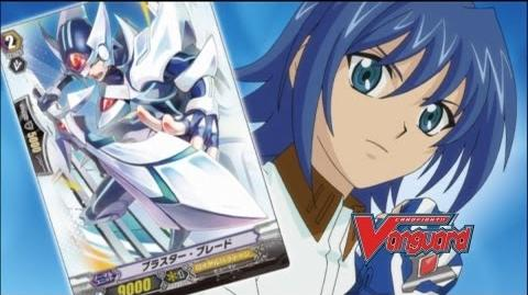 Episode 28 Official Cardfight!! Vanguard 1st Season