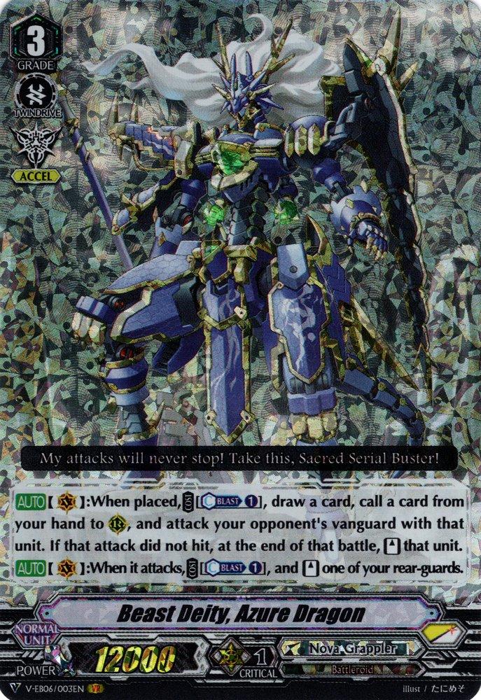 Beast Deity, Azure Dragon (V Series)   Cardfight!! Vanguard