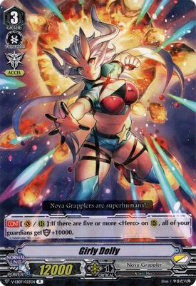 V-EB07-023EN-R