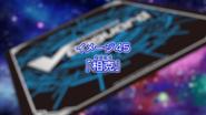 CV-V-Episode45