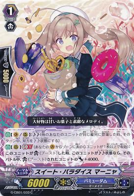 G-CB01-033