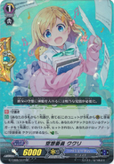 G-CB05-017