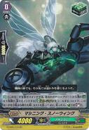 G-EB02-014
