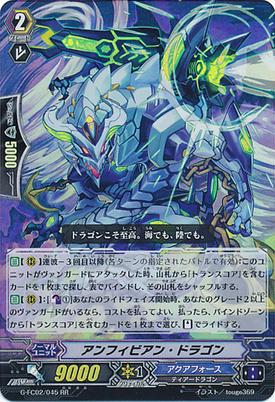 G-FC02-045