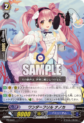 PR-0441 (Sample)