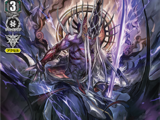 Ambush Demon Stealth Rogue, Yasuie Tenma (V Series)