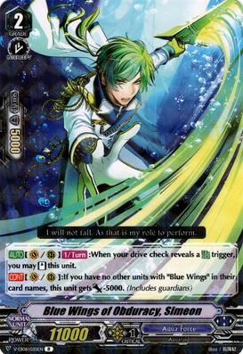 V-EB08-030EN-R