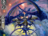 Clipping Deletor, Evo (V Series)