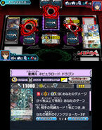 Battle Gameplay (Cardfight!! Vanguard Lock on Victory)