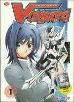CV-Manga Vol.1-INDO