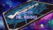 CV-V-Episode9