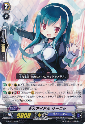 G-CB01-027