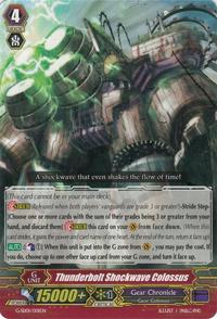 G-SD01-001EN