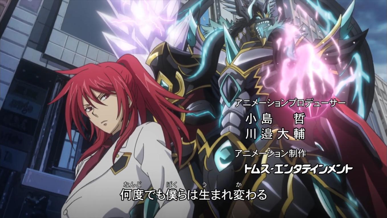 Image - Revenger, Raging Form Dragon (Anime-LJ-OP).png | Cardfight ...
