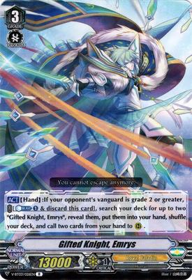 V-BT03-026EN-R