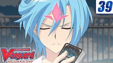 Image 39 Cardfight!! Vanguard Official Animation - True Strength