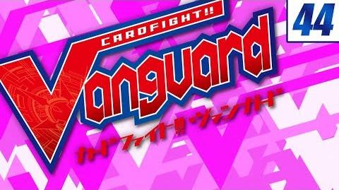 Sub Image 44 Cardfight!! Vanguard Official Animation - Entangled Fate