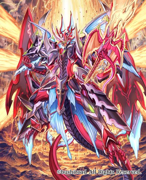 Dragonic Overlord Break Ride Image - Supreme Heaven...