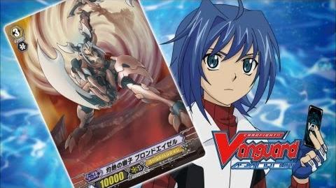 Episode 72 Cardfight!! Vanguard Official Animation