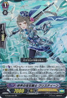 G-FC02-025