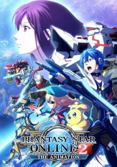 PSO2 The Animation