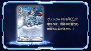 CV-V-EpisodeEndcard-Solitary Knight, Gancelot-4