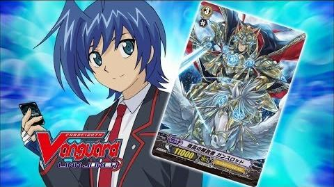 Episode 112 Cardfight!! Vanguard Official Animation