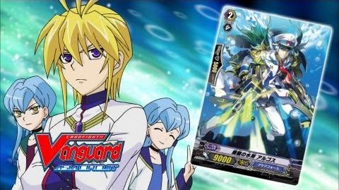 Episode 94 Cardfight!! Vanguard Official Animation