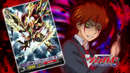 Naoki(possessed) with Eradicator, Vowing Saber Dragon Я
