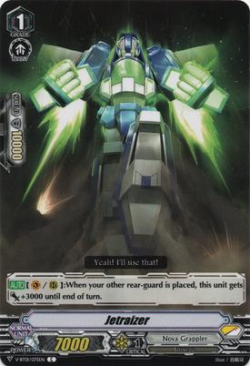 V-BT01-075EN-C