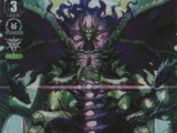 Dragon Undead, Skull Dragon (V Series)