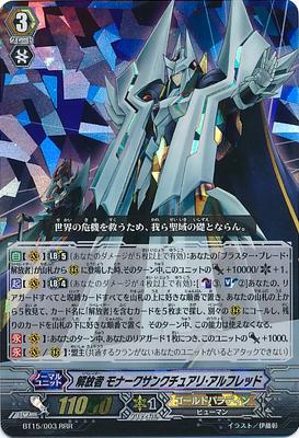 BT15-003-RRR