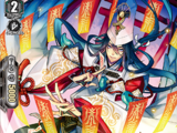Diviner, Yachimatahiko