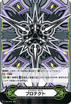 V-GM-0208-IGR (Sample)