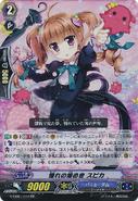 G-CB01-007