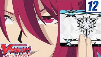 Dimension 12 Cardfight!! Vanguard Official Animation - Memories Neither from the Past Nor Future