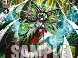 Card Gallery:Evil Governor, Darkface Gredora