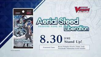 Cardfight!! Vanguard Booster Pack Vol. 05 Aerial Steed Liberation