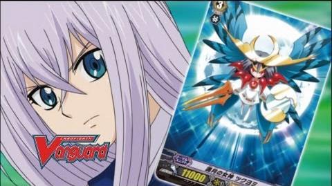 Episode 31 Official Cardfight!! Vanguard 1st Season