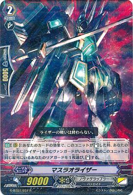 G-BT01-037