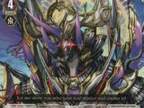 Enma Stealth Dragon, Kingoku Tenbu