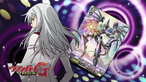 Sub Episode 27 Cardfight!! Vanguard G Stride Gate Official Animation