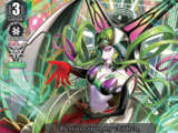 Evil Governor, Darkface Gredora (V Series)