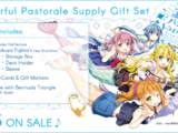 V Special Series 04: Colorful Pastorale Supply Gift Set