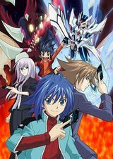 Cardfight!! Vanguard Anime