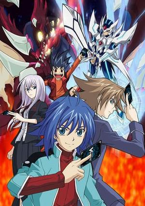 Cardfight!! Vanguard Anime Logo