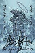 Covert Demonic Dragon, Hyakki Vogue Яeverse (Extra)
